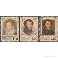 Sellos: ⚡ DISCOUNT RUSSIA 1999 THE 200TH ANNIVERSARY OF THE BIRTH OF A.S.PUSHKIN MNH - POETS, WRITER. Lote 289988648