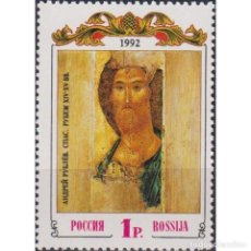 Sellos: ⚡ DISCOUNT RUSSIA 1992 ICON OF ANDREI RUBLYOV MNH - ART, ICONS. Lote 289988723