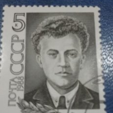 Sellos: SELLO RUSIA (URSS.CCCP) MTDOS/1988/1CENT/NACIMIENTO/DIPLOMATICO/POLITICO/VOYKOZ/FAMOSO/. Lote 294026493