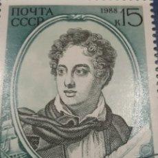 Sellos: SELLO RUSIA (URSS.CCCP) MTDO/1988/BUCENTENARIO/NACIMEINTO/ESCRITOR/ARTE/CULTURA/LORD/BYRON/LITERATUR. Lote 294052758
