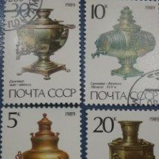 Sellos: SELLOS RUSIA (URSS.CCCP) MTDOS/1989/SAMOVARES/RUSOS/RECIPIENTE/TE/TETERA/GRIFOS/ARTESANIA/ARTE/TESOR. Lote 294055893