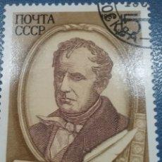 Sellos: SELLO RUSIA (URSS.CCCP) MTDO/1989/2CENT/NACIMIENTO/ESCRITOR/ARTE/LITERATURA/J/F/COOPER/EE.UU/. Lote 294058678