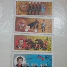 Sellos: SELLOS RUSIA (URSS.CCCP) NUEVOS/1989/INFANCIA/CIRCO/LEONES MARINOS/FOCAS/MOTO/OSO/BURRO/CARRO/COCHES. Lote 294063003