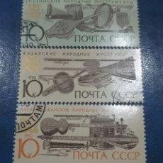 Sellos: SELLO RUSIA (URSS.CCCP) MTDO/1990/INSTRUMENTO/MUSICALES/TRADICIONALES/FOLKLORE/CUERNO/MANDOLINA/ARTE. Lote 294073213