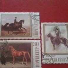 Sellos: SELLO RUSIA (URSS.CCCP) MTDO(3 DE 5V )/1988/PINTURAS/ARTE/CUADROS/CABALLO/HIPICA/ANIMALES/MAMIFEROS. Lote 294868293