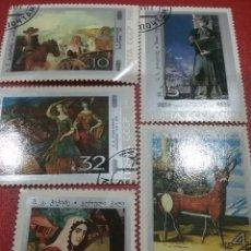 Sellos: SELLO RUSIA (URSS.CCCP) MTDO/1980/PINTURAS/GEORGIANAS/CUADROS/ARTE/ARTISTAS/CIERVO/RECOLECTA/CABALLO. Lote 294930608