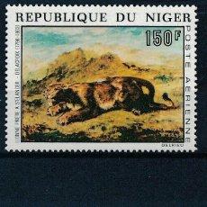 Sellos: NIGER 1973 AÉREO IVERT 215/6 *** ARTE - CUADROS DE DELACROIX - PINTURA - ANIMALES SALVAJES. Lote 295428378