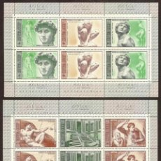 Sellos: URSS - RUSIA. 1975. 500 ANIV. DE NACIMIENTO DE MIGUEL ANGEL. 2 X YVERT.4119-24***. Lote 295550078