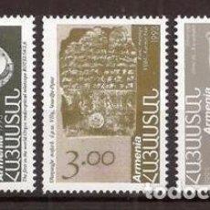 Sellos: ARMENIA. 1993. 3 VALORES ***. ARQUEOLOGIA.. Lote 295554638