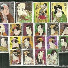 Sellos: MANAMA 1972 IVERT 69Y AÉREO 82 *** ARTE - PINTURA JAPONESA DE TOSHUSAI SHARAKU. Lote 295706763