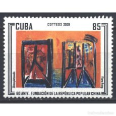 Sellos: ⚡ DISCOUNT CUBA 2009 THE 60TH ANNIVERSARY OF THE PEOPLES REPUBLIC OF CHINA MNH - ART, DIPLOM. Lote 296026608