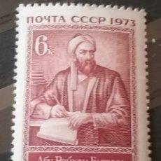 Sellos: SELLOS RUSIA (URSS.CCCP) NUEVO/1973/MILENARIO/NACIMIENTO/MATEMATICO/ASTRONOMO/BIRUNI/LIBRO/ARTE/CIEN. Lote 296596443