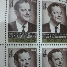 Sellos: SELLO RUSIA (URSS.CCCP) NUEVO/1974/L/A/ARTSIMOVICH/FISICO/ACADEMICO/DOCENTE/PROFESOR/ARTE/CULTURA/CI. Lote 296687513