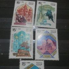 Sellos: SELLO RUSIA (URSS.CCCP) NUEVO/1989/MONUMENTOS/HISTORICOS/MAUSULEO/CATEDRAL/CABALLOS/ESCULTURAS/ARQUI. Lote 296699343