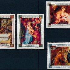 Sellos: DAHOMEY 1971 AEREO IVERT 149/52 *** NAVIDAD - PINTURA RELIGIOSA. Lote 297282273