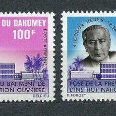 Sellos: DAHOMEY 1972 AEREO IVERT 163/4 *** PUESTA 1ª PIEDRA INSTITUTO NACIONAL DE EDUCACIÓN OBRERA. Lote 297314033