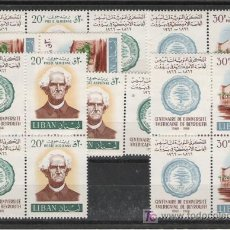 Sellos: BONITO LOTE DE 5 SERIES DE DEL LIBANO NUEVAS. Lote 3600256