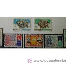 Sellos: BHUTAN 1962 SERIE CORRIENTE TRADICIONES 7 SELLLOS. Lote 4697126