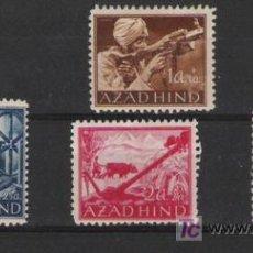 Sellos: AZADHIHD RARISIMA SERIE ALTO VALOR . Lote 4991975