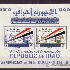 Sellos: IRAK HB 10*** - AÑO 1967 - 4º ANIVERSARIO DE LA REVOLUCION. Lote 15442501