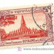 Sellos: 2 LAO-10. SELLO LAOS. 1951. FACIAL 3. TEMPLO. USADO. YVERT Nº 10. Lote 7155353