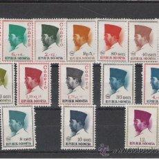 Sellos: INDONESIA BONITO LOTE DE SELLOS . Lote 9201918