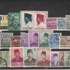 Sellos: INDONESIA BONITO LOTE DE SELLOS . Lote 9202110