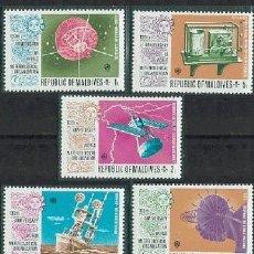 Sellos: MALDIVAS 1973. CENTENARIO DE LA ORGANIZACIÓN MUNDIAL DE METEREOLOGÍA. Lote 2250978