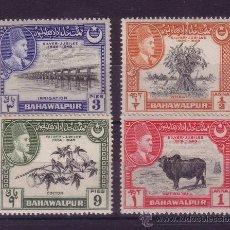 Sellos: BAHAWALPUR 18/21** - AÑO 1949 - 25º ANIVERSARIO DEL REINADO DEL EMIR. Lote 10684268