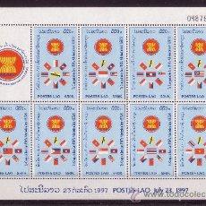 Sellos: LAOS 1311/19 HB*** - AÑO 1998 - ADMISIÓN DE LAOS EN LA ASEAN. Lote 14341237