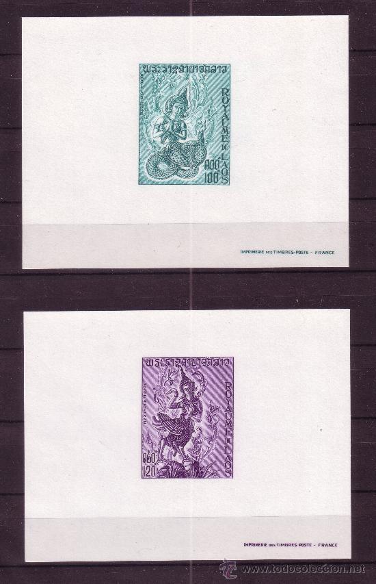 LAOS AEREO 91/93 HB*** - AÑO 1972 - MITOLOGIA LAOSIANA (Sellos - Extranjero - Asia - Otros paises)