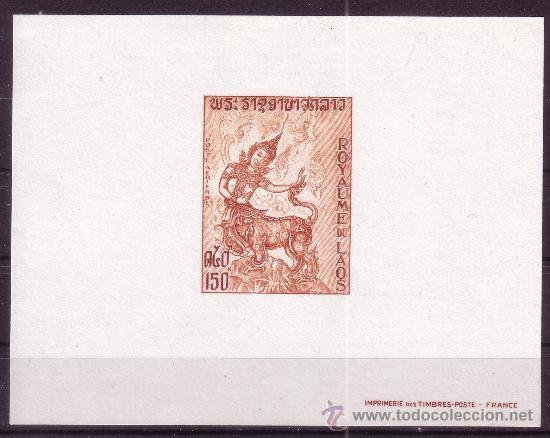 Sellos: LAOS AEREO 91/93 HB*** - AÑO 1972 - MITOLOGIA LAOSIANA - Foto 2 - 16056718