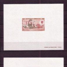 Sellos: LAOS AEREO 108/09 HB*** - AÑO 1973 - CENTENARIO DE LA ORGANIZACION METEOROLOGICA MUNDIAL . Lote 16056719