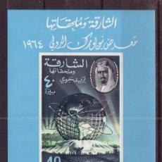 Sellos: SHARJAH HB 8*** - AÑO 1964 - EXPOSICION INTERNACIONAL DE NEW YORK. Lote 15211956