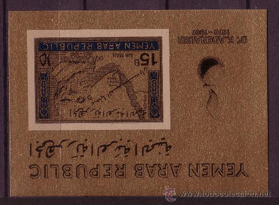YEMEN REPÚBLICA ÁRABE AÉREO 93 HB*** - AÑO 1968 - ADENAUER (Sellos - Extranjero - Asia - Otros paises)