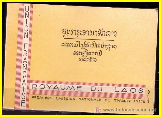 LAOS 1951 CUADERNILLO 26 HOJITAS, PRIMERAS EMISIONES * * (Sellos - Extranjero - Asia - Otros paises)