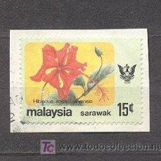 Sellos: MALASIA, USADO. Lote 19947905