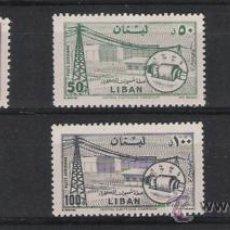 Sellos: LIBANO SERIE NUEVA PERFECTA Nº152/160. Lote 20079708
