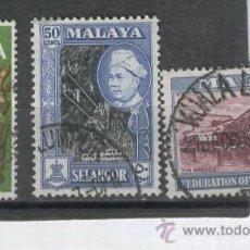 Sellos: LOTE. SELLOS. MALAISIA. MALASIA. ANTIGUOS. OFERTA. . Lote 20724644