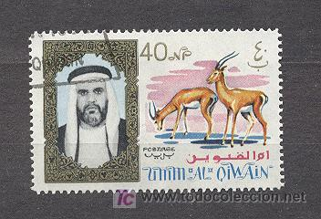 EMIRATOS ARABES, UMM AL QIWAIN, 1964, JEKE AHMED BIN RASHID AL MOALLA (Sellos - Extranjero - Asia - Otros paises)