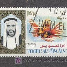 Sellos: EMIRATOS ARABES, UMM AL QIWAIN, 1964, JEKE AHMED BIN RASHID AL MOALLA. Lote 20873689