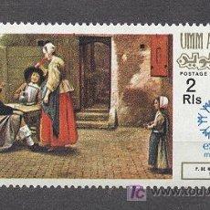 Sellos: EMIRATOS ARABES, UMM AL QIWAIN, 1967, EXPO DE MONTREAL. Lote 20873723