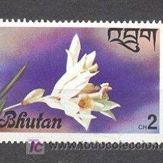 Sellos: BHUTAN, FLORES, 1976. Lote 20873981