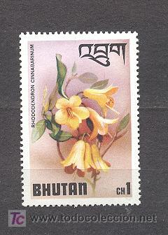 BHUTAN, FLORES, 1976 (Sellos - Extranjero - Asia - Otros paises)