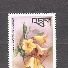 Sellos: BHUTAN, FLORES, 1976. Lote 20873983
