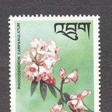Sellos: BHUTAN, FLORES, 1976. Lote 20873985