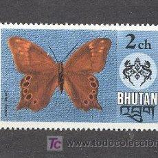 Sellos: BHUTAN,MARIPOSAS, 1975. Lote 20874005
