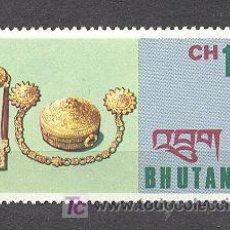 Sellos: BHUTAN,ARTESANIA, 1975. Lote 20874010