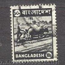 Sellos: BANGLADESH, , 1973. Lote 20870760