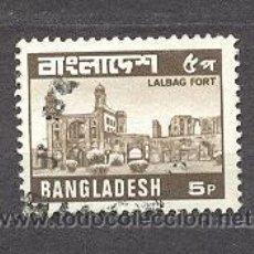 Sellos: BANGLADESH, , 1978-82. Lote 20871439